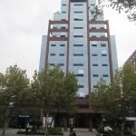 <!--:en-->EADA estrena oficina en Chile<!--:-->