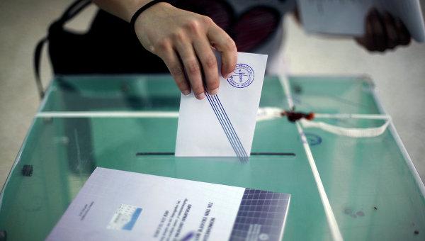 Eleccions Grecia