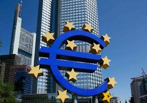 Imagen del Banco Central Europeo.