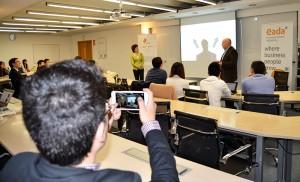 Unos 30 chinos residentes en Barcelona con ganas de emprender un negocio acudieron a la presentación en EADA de la plataforma China Spain Innovation & Ventures.